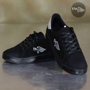 Basket Mouhajiroun-Argent